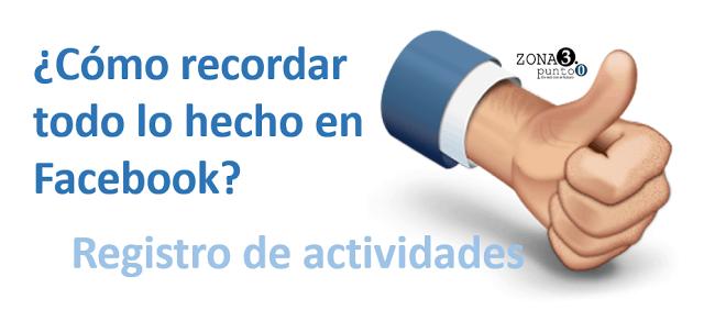 Registro_de_actividades